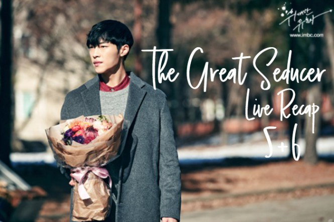 The Great Seducer